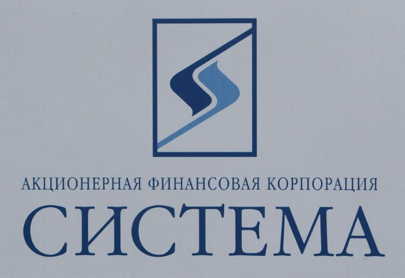The logo of Russian conglomerate Sistema is seen on a board at the SPIEF 2017 in St. Petersburg