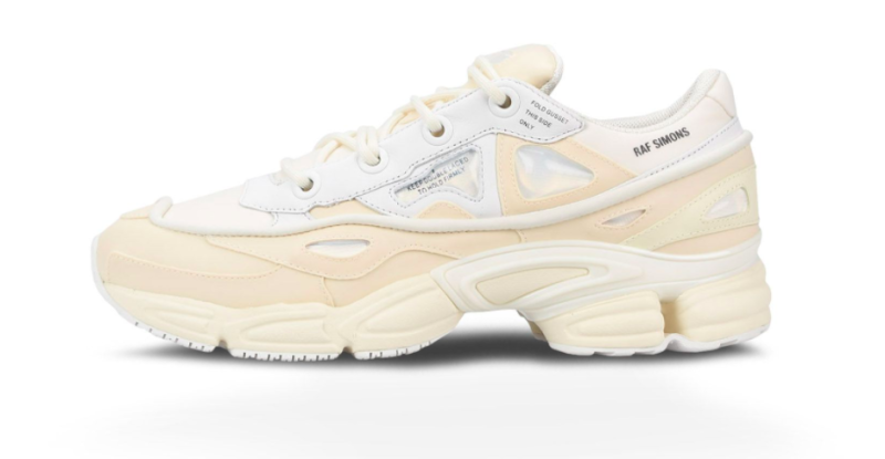 The Yeezy Mud Rat 500s Look Like Your Dad's Lawn Mowing Sneakers