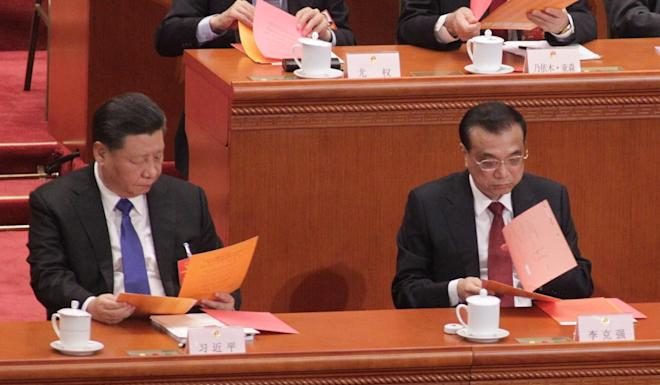 China's New Anti-Corruption Watchdog Gets First Chief