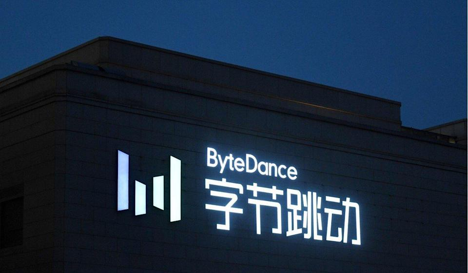 The headquarters of ByteDance, the parent company of video sharing app TikTok, in Beijing. Photo: AFP