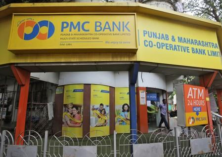 A man walks out from a Punjab and Maharashtra Co-operative Bank branch in Mumbai
