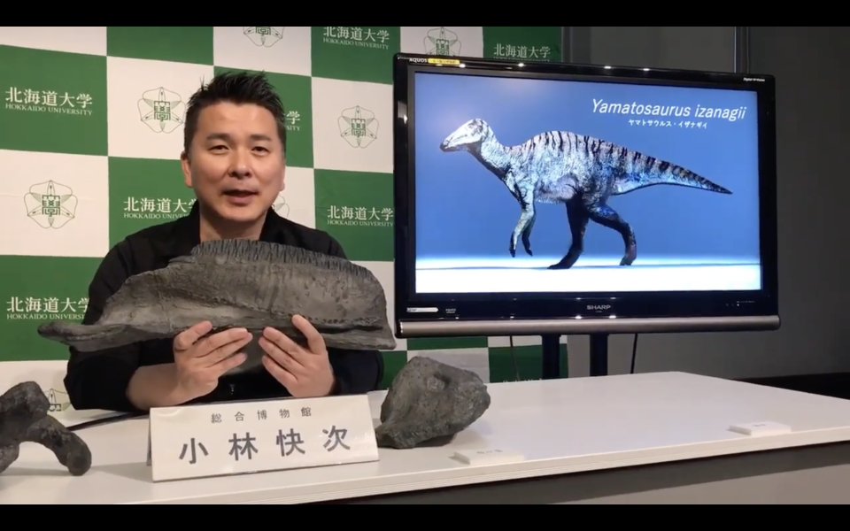 The newly discovered dinosaur has been named Yamatosaurus Izanagii. (Screenshot: YouTube)