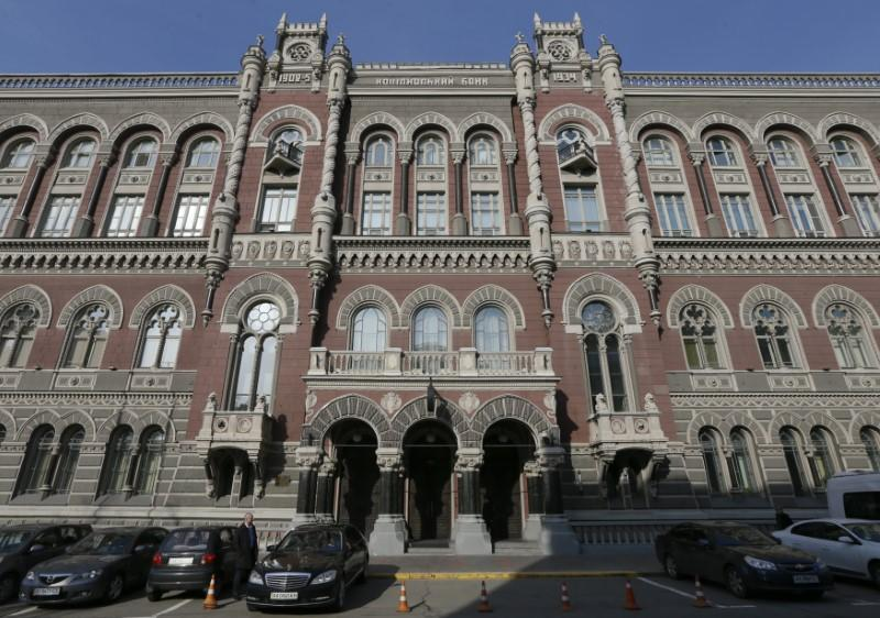 Ukraine to cut its key rate following IMF loan approval next week - Reuters poll