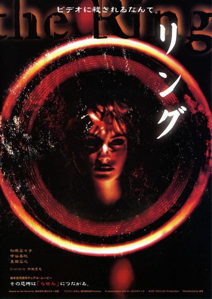 """<p>While you've got your cinema studies hat on, check out the Japanese original <em>Ring</em>—upon which the American classic is based. Scarier than the American version while also being a commentary on Japan's end of the century technological fears, <em>Ring</em> is worth the watch. Make it the smart Halloween movie you theorize over with all your fiends.</p><p><a class=""""link rapid-noclick-resp"""" href=""""https://www.amazon.com/gp/video/detail/amzn1.dv.gti.a0b8548c-f749-95db-f477-add44f070508?ref_=imdbref_tt_wbr_pvt_aiv&tag=syn-yahoo-20&ascsubtag=%5Bartid%7C2139.g.32998129%5Bsrc%7Cyahoo-us"""" rel=""""nofollow noopener"""" target=""""_blank"""" data-ylk=""""slk:WATCH NOW"""">WATCH NOW</a></p>"""