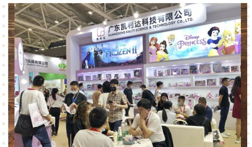 Children's make-up for sale at a trade fair in China.