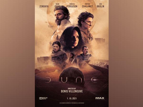 Poster of 'Dune'