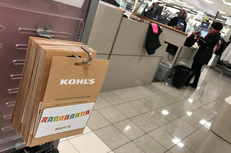 A Kohl's gift card display is seen inside a Kohl's department store in the Queens borough of New York