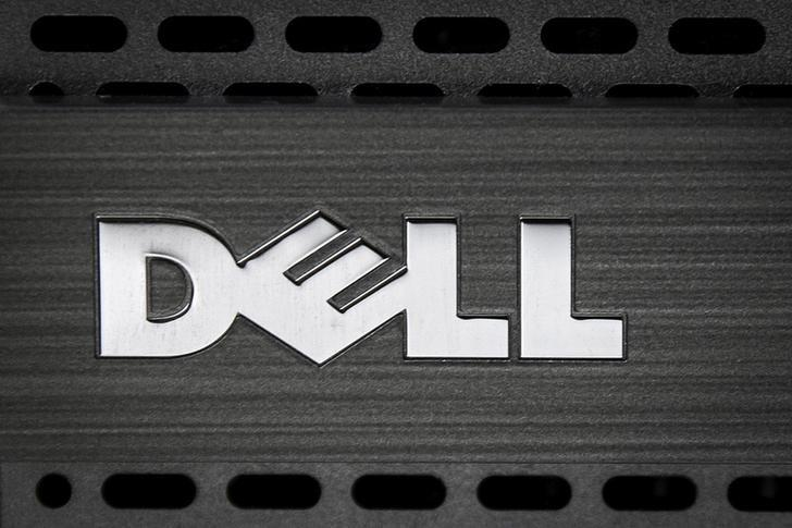 Dell logo is pictured on the front of a computer in this photo illustration in the Manhattan borough of New York