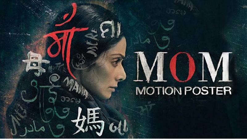 Mom China Box Office Collection: Sridevi and Nawazuddin Siddiqui Starrer Continues to Mint Money, Earns Rs 110.80 Crore