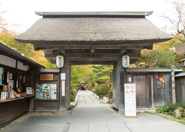 ▲ Yakuimon (Sanmon) is a designated cultural asset of the town.