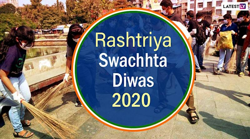 Rashtriya Swachhta Diwas 2020 Date, History and Significance: What Is Swachhta Diwas? Know Everything About This Day Dedicated to Promote a Clean Environment in India on October 2