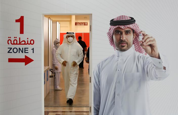 A Bahraini man leaves after he received dose of a coronavirus disease (COVID-19) vaccine, at Bahrain International Exhibition & Convention Centre (BIECC), in Manama, Bahrain on December 24, 2020. (Hamad I Mohammed/Reuters)