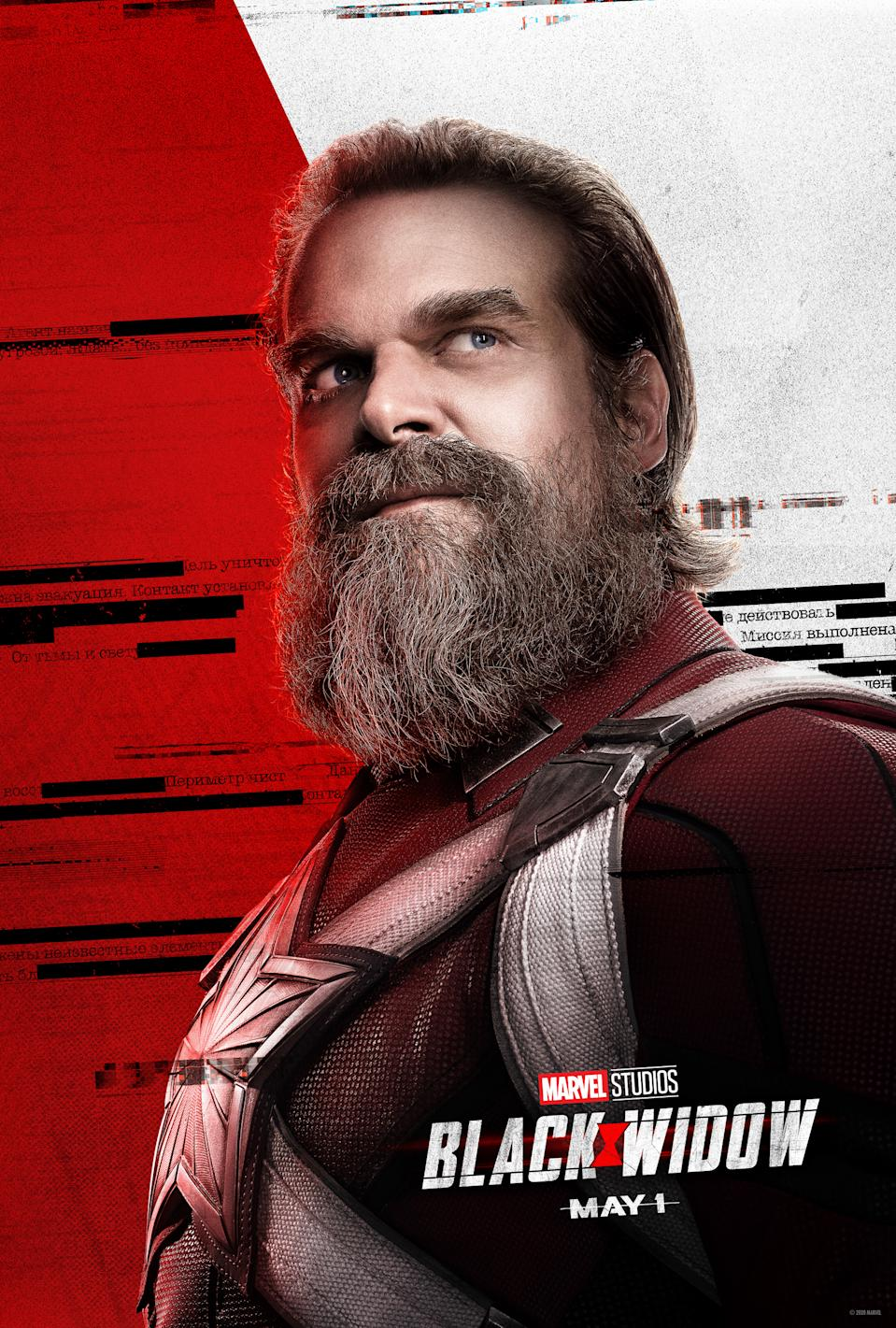 David Harbour as Alexei Shostakov aka Red Guardian. (Marvel Studios)