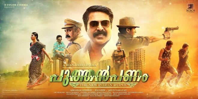 Puthan Panam, Mammootty, Puthan Panam review
