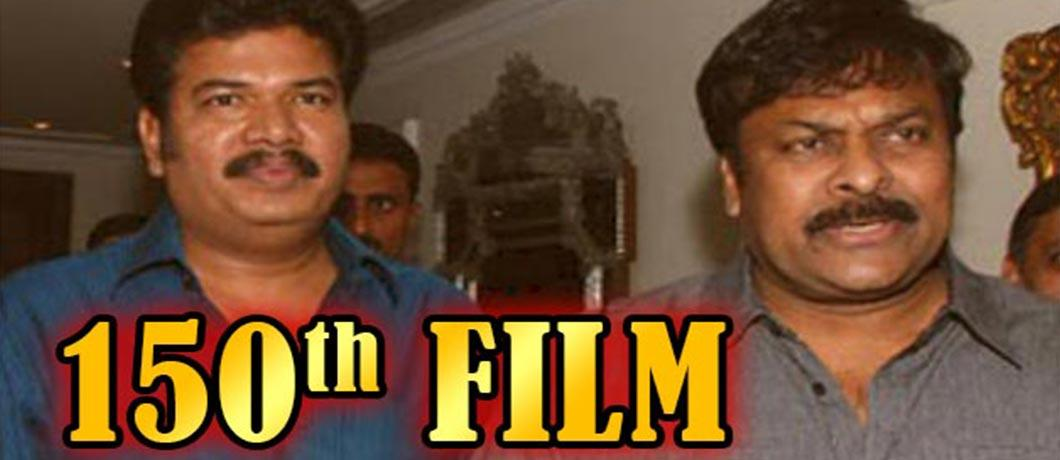 Mega star Chiranjeevi's 150th film is creating lot of news form quite a long time. Hence, Shankar is said to be teaming up for Chiranjeevi's 150th film. Watch this vedio for more information.