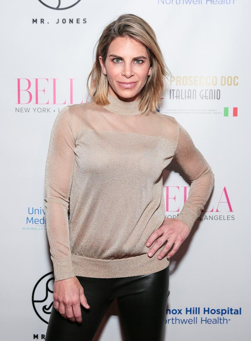 NEW YORK, NY - MARCH 22: Jillian Michaels attends the Bella New York's Influencer Cover Party at Mr. Jones on March 22, 2018 in New York City. (Photo by CJ Rivera/Getty Images)
