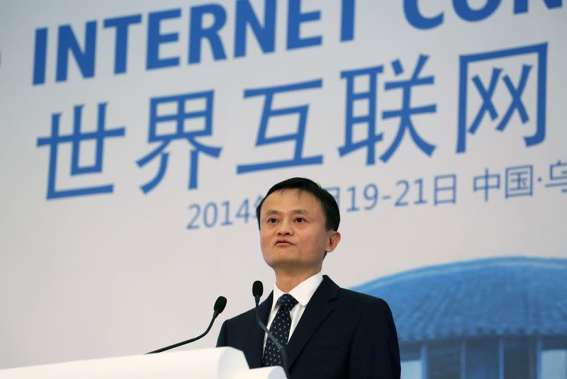 Alibaba Group Executive Chairman Ma speaks at the World Internet Conference in Wuzhen township
