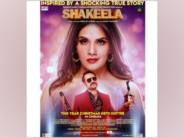 Poster of 'Shakeela' (Image Source: Twitter)