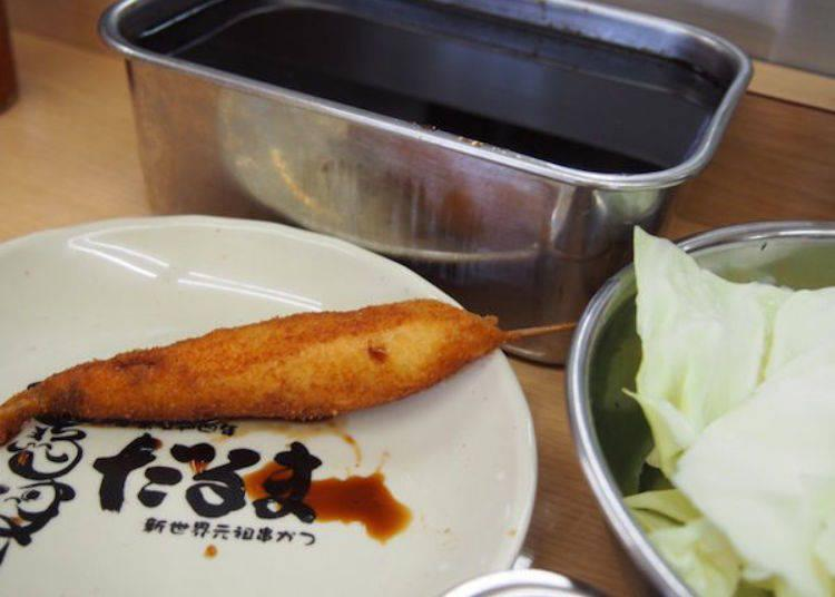 ▲Today's recommendation was kisu (smelt-whiting)