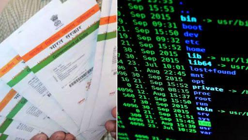 Aadhaar Data Leak Case: UIDAI Registers Case With SIT Against Hyderabad-Based Software Firm For Illegally Procuring Details