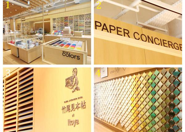 1) and 2) Looking for something? Ask the Paper Concierge! 3) Takeo Mihoncho at Itoya 4) a beautiful gradient of colored paper