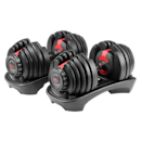"""<p><strong>Bowflex</strong></p><p><strong>$329.00</strong></p><p><a href=""""https://go.redirectingat.com?id=74968X1596630&url=https%3A%2F%2Fwww.bowflex.com%2Fselecttech%2F552%2F100131.html&sref=https%3A%2F%2Fwww.prevention.com%2Ffitness%2Fworkout-clothes-gear%2Fg36230823%2Fbest-dumbbells%2F"""" rel=""""nofollow noopener"""" target=""""_blank"""" data-ylk=""""slk:Shop Now"""" class=""""link rapid-noclick-resp"""">Shop Now</a></p><p>These sturdy dumbbells let you <strong>select the weight you want</strong> with a turn of the dial. You can choose from 5 to 52.5 pounds—in other words, this one set can replace 15 sets of dumbbells! No wonder they have rave reviews: """"These dumbbells are the perfect addition to my home gym,"""" one buyer says. """"They are easy to use, versatile, and well-designed.""""</p>"""