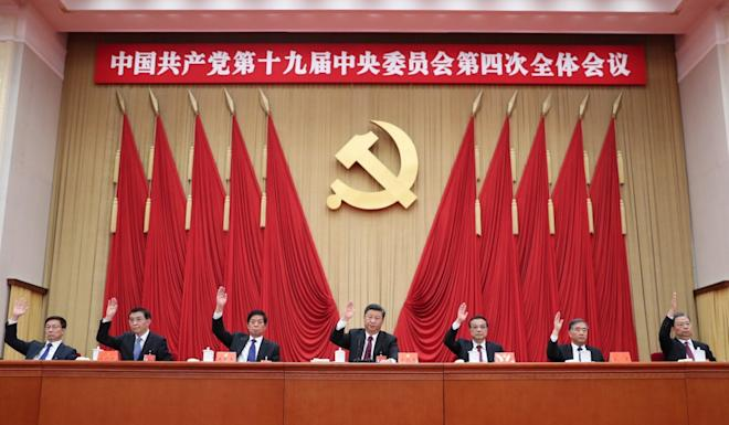 The Central Committee's fourth plenum was held at the end of last month. Photo: Xinhua