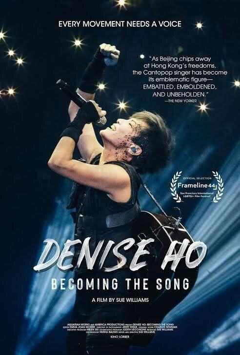 """""""Denise Ho: Becoming The Song"""" was released virtually July 1. (Photo: Kino Lorber)"""