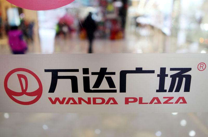 Dalian Wanda Group's Wanda Plaza is seen in Changzhou
