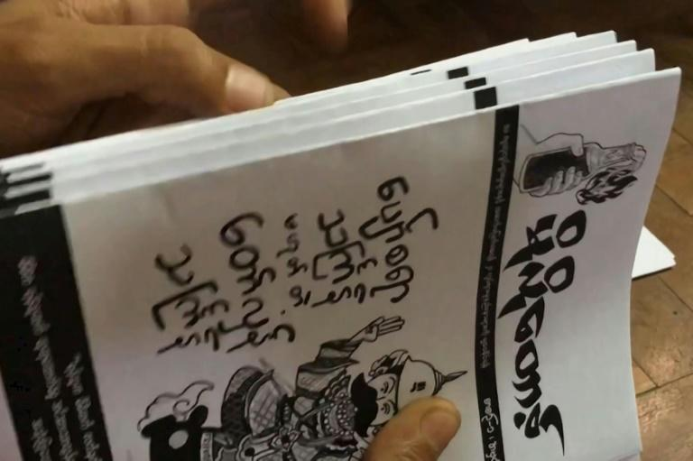 Myanmar activists are producing and printing the Molotov newsletter to get around the junta's internet shutdown and suppression of the media