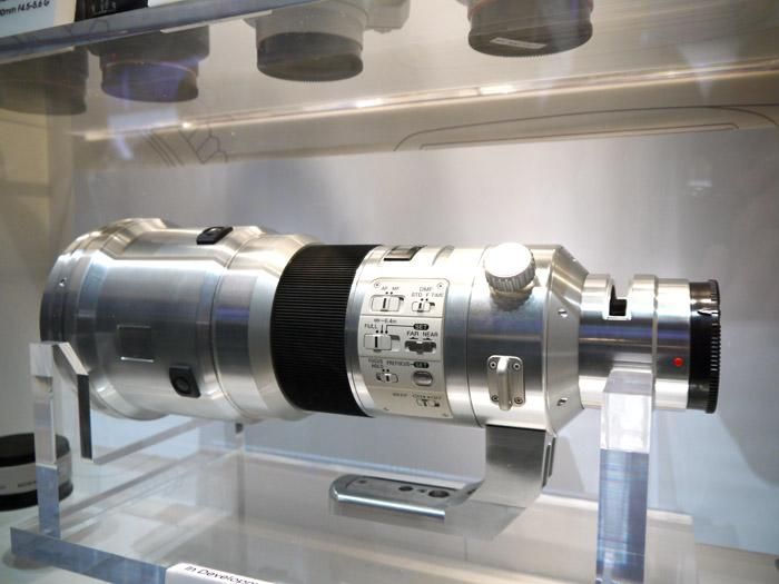 A nuclear trigger captured from the Russians? No, just an eye-catching Nikon SAL500F4G lens. (Scott Ard/Yahoo! News)