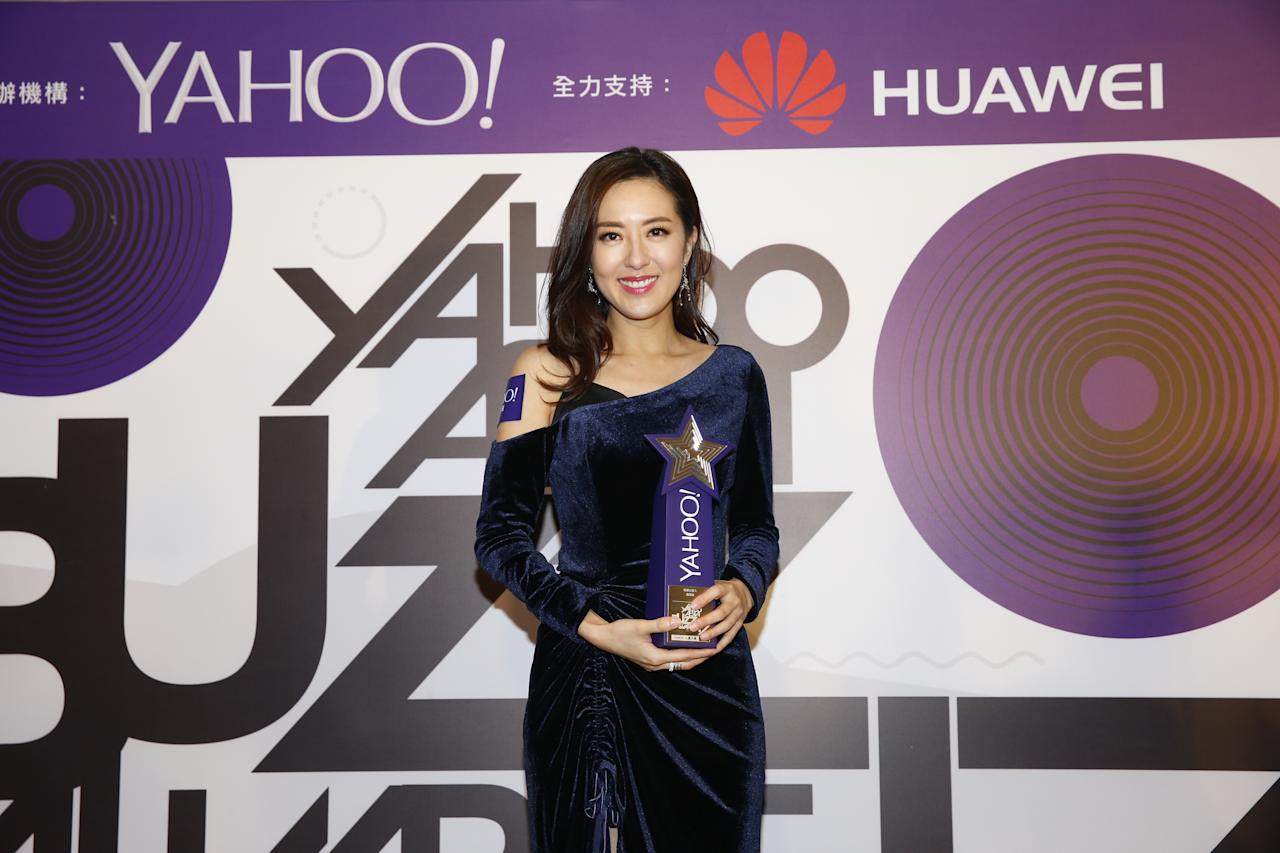 <p>Natalie Tong wins Top Buzz TV Actress at the Yahoo Asia Buzz Awards 2017 in Hong Kong on Wednesday (6 December).</p>