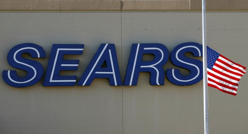 A Sears store is seen in Schaumburg, Illinois