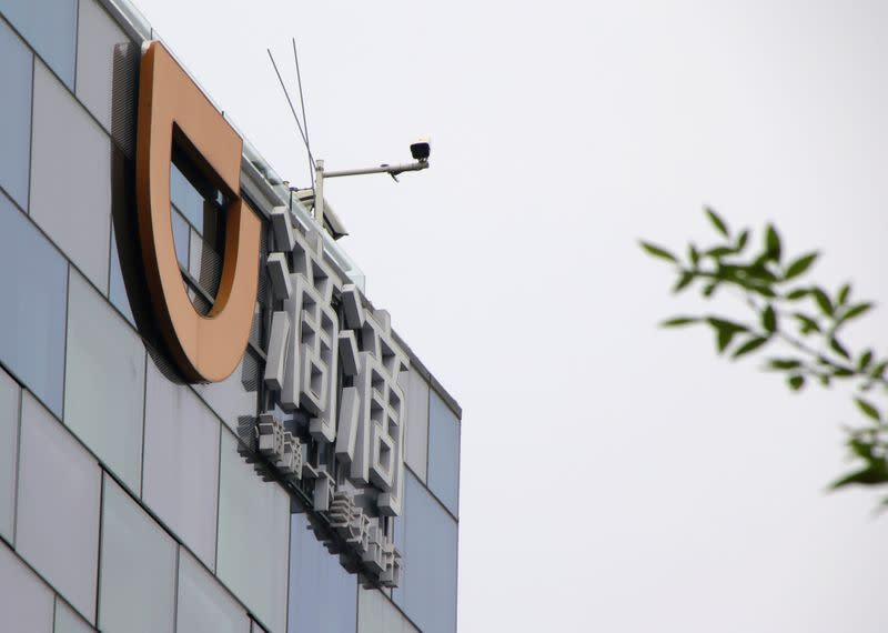 China's Didi, BYD to launch co-designed ride-hailing EV - source
