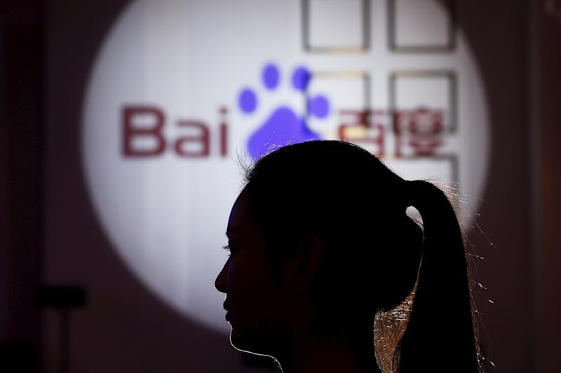 Stocks making the biggest moves after hours: Baidu, Fossil, Chipotle & more