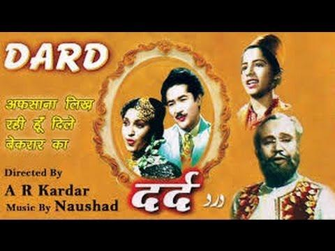 A Muslim social drama involving a sad love triangle was an interesting change as most of the Bollywood movies were weaved around on traditional Hindu families during that time. Music has always been the soul of Indian cinema, and Naushad did a fantastic job in adding that soul to Abdul Rashid Kardar's Dard.