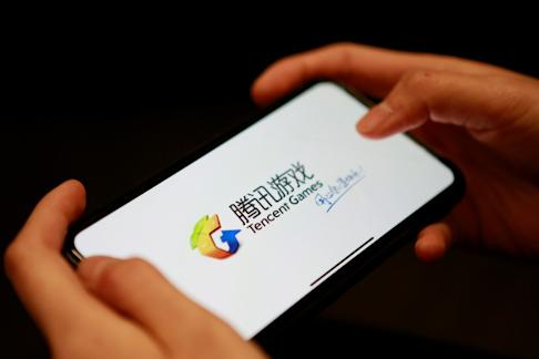 Tencent Holdings operates the world's biggest video games business by revenue. Photo: Reuters