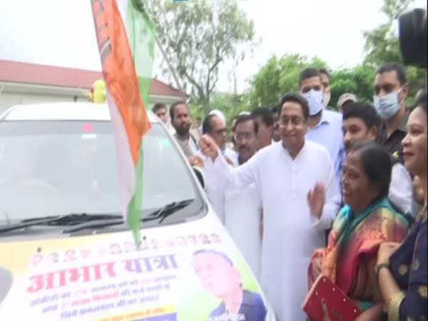 MP's former Chief Minister, Kamalnath at the event (Photo/ANI)