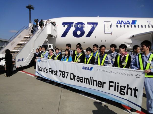 Boeing's Dreamliner completes first commercial flight (finally)