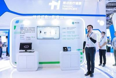 Tencent Announces AIMIS Medical Image Cloud at CMEF