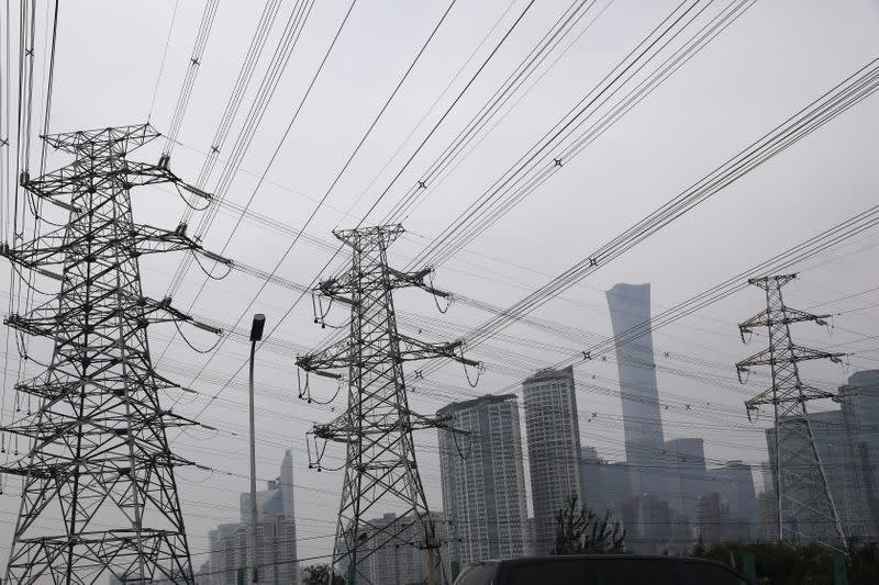 Electricity transmission towers near Beijing's Central Business District (CBD)
