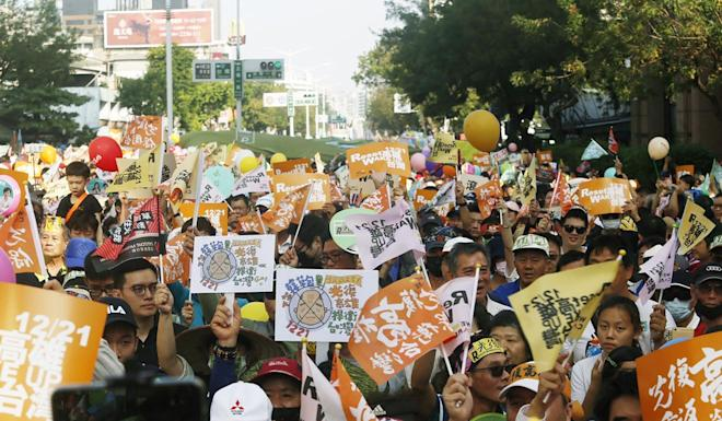 Protesters against Han Kuo-yu gather in Kaohsiung, Taiwan. Photo: CNA