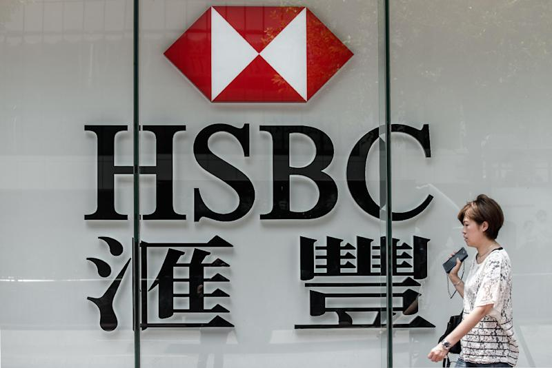 Bank giant HSBC said that first-half net profit fell 5.0 percent as one-off gains were not repeated and owing to a weaker showing at its investment arm (AFP Photo/Philippe Lopez)