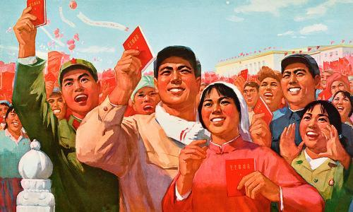 The Sleeping Giant: how Chinese posters pushed products and propaganda