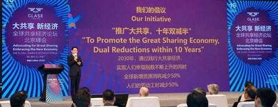 Speech by Jun Ge, Secretary General of GLASE, Managing Director and Global CEO of ToJoy