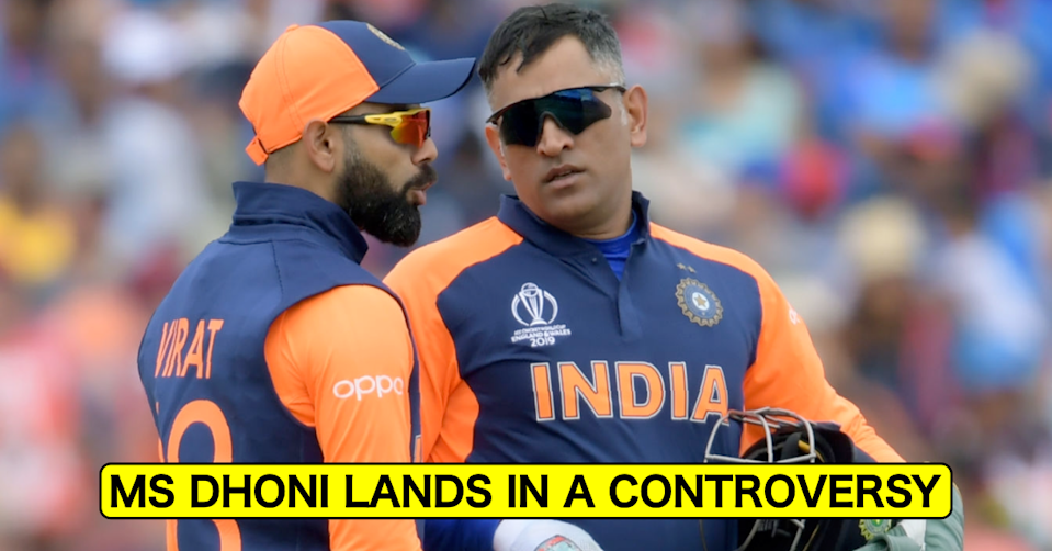 BCCI Receives Conflict Of Interest Complaint Over MS Dhoni's Appointment As Mentor Of T20 World Cup 2021 India Team