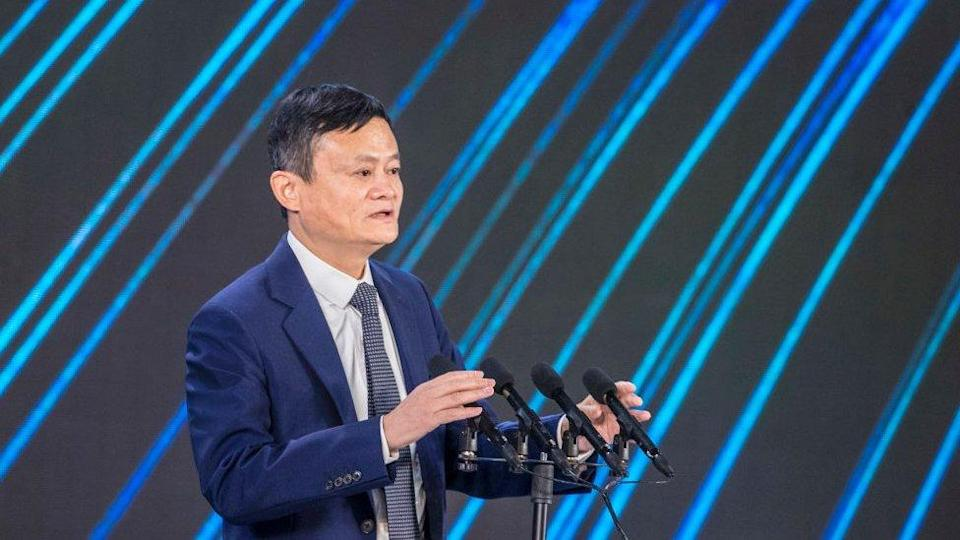 Jack Ma speaking at a conference