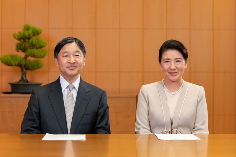 Japan's Emperor Naruhito and Empress Masako speak for their New Year video message in Tokyo