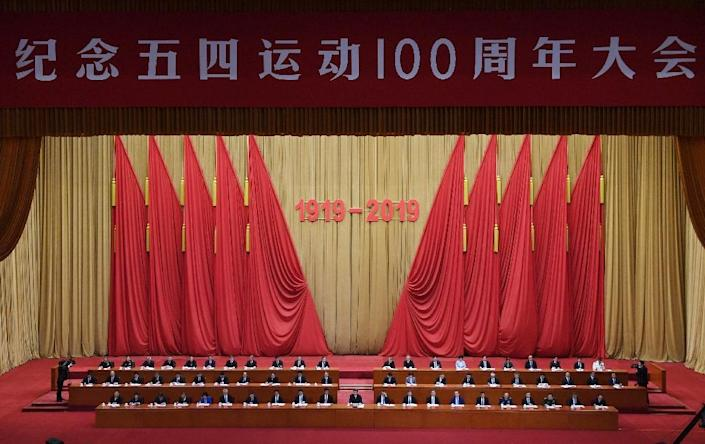 Xi was marking the centennial of the May 4 movement, which began when Beijing University students marched in anger over World War I concessions to Japan (AFP Photo/GREG BAKER)
