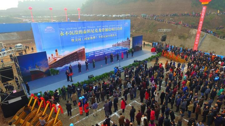 SUINING, CHINA - NOVEMBER 30: Aerial view of people attending a ceremony to start The Sinking of Titanic Keel Laying Project on November 30, 2016 in Suining, Sichuan Province of China. The Sinking of Titanic Keel Laying Project started in Suining to construct a Titanic's replica and the replica will serve as a cruise boat for visitors around the World to visit and experience after its completion. Camera crew of the United States National Geographic will take pictures and record the entire event of the project. (Photo by VCG/VCG via Getty Images)